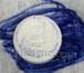 ROUND WHITE MYLAN 216 40 Furosemide 40 MG Oral Tablet